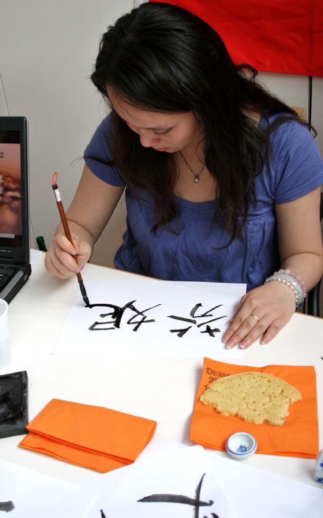 Chinesische Kalligrafie am China-Stand