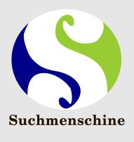 """""""Wie zwei Menschen, die zusammen finden und trotzdem eigenständig bleiben."""" - Das Logo der Suchmenschine. Screenshot: www.suchmenschine.de"""