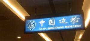Nach China musste ich ohne Australischen Honig reisen. Foto: Birte Möller