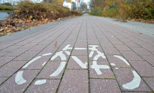 Radeln durch Dortmund
