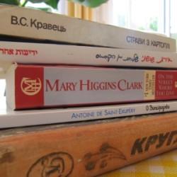 Bücher in verschiedenen Sprachen