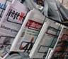 Tageszeitungen am Kiosk. (Copyright: Lupo / pixelio.de)