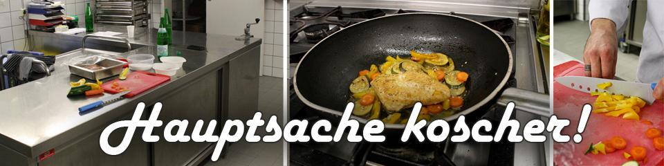 koscher_teichmann