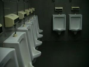 Pro Tag produziert der Körper durchschnittlich 1 bis 1,5 Liter Urin. Foto: stefan klaassen  / pixelio.de Foto:
