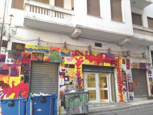 Das Jugendzentrum im Bank-Gebäude.